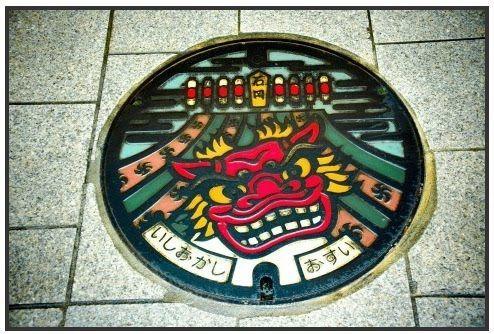 Japanese Manhole cover art- in Ishioka city