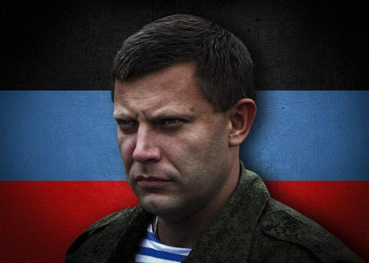 Alexander Zacharchenko Leader Of Donetsk People's Republic