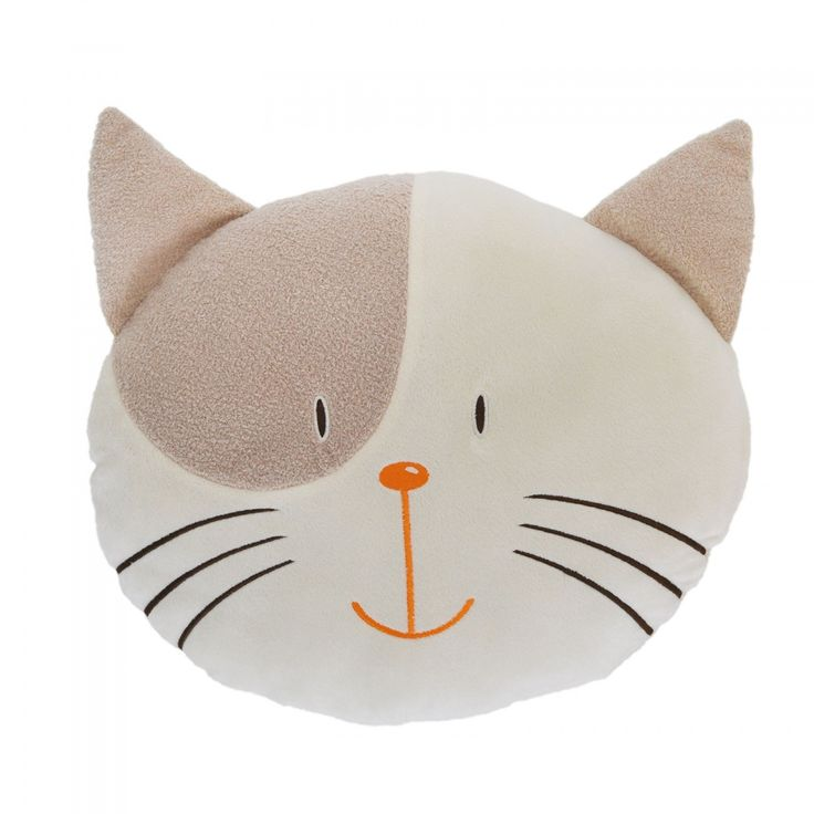 Beige and Brown Cat Head Cushion 35cm
