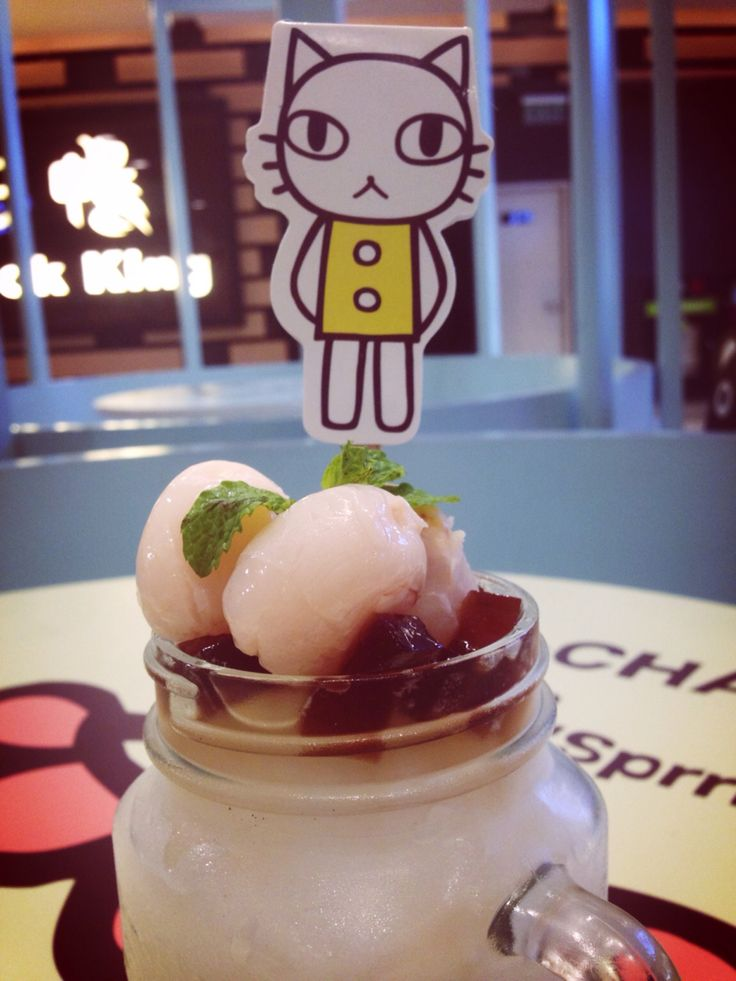 Lychee Jelly Blended