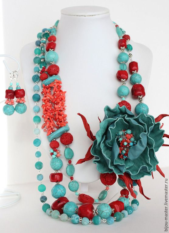 Купить комплект ЛЕТНИЙ КРУИЗ - коралловый, бирюзовый, бирюза, кожаные цветы, колье с кожаным цветком