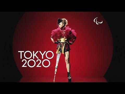【高画質・実況なし】リオパラリンピック2016閉会式 東京大会広報 Rio Paralympic 2016 to Tokyo Olympic Paralympic 2020 - YouTube