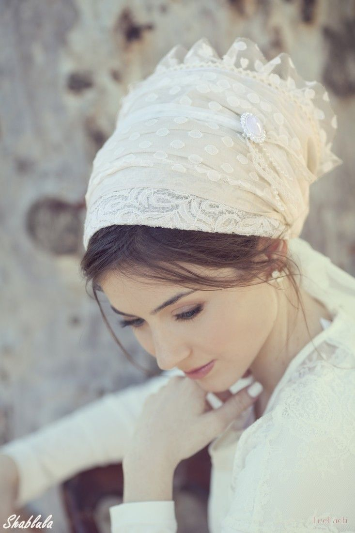 Bridal Beige Vintage Lace Sinar Tichel. Not getting married but to celebrate an anniversary