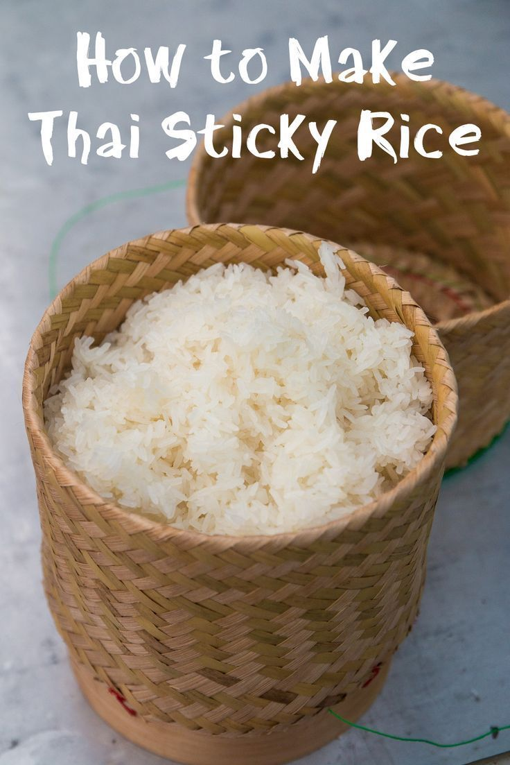 In this recipe, learn how to make sticky rice, the authentic Thai street food wa…