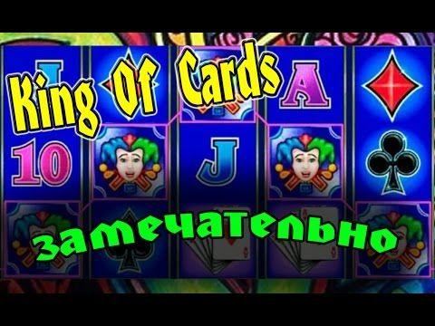 Интернет казино golden games ru рулетка слоты hildren автоматы игровые законные продажа бу