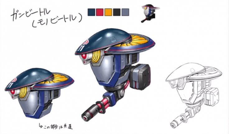 GUN Bettle from the Concept and development artwork set for #SonicGenerations on PS3, 3DS, XBOX360 and PC. #SonictheHedgehog. #Sonic. http://sonicscene.net/sonic-generations
