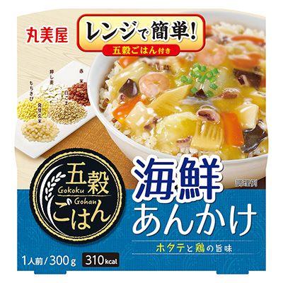 五穀ごはん <海鮮あんかけ> - 食@新製品 - 『新製品』から食の今と明日を見る!