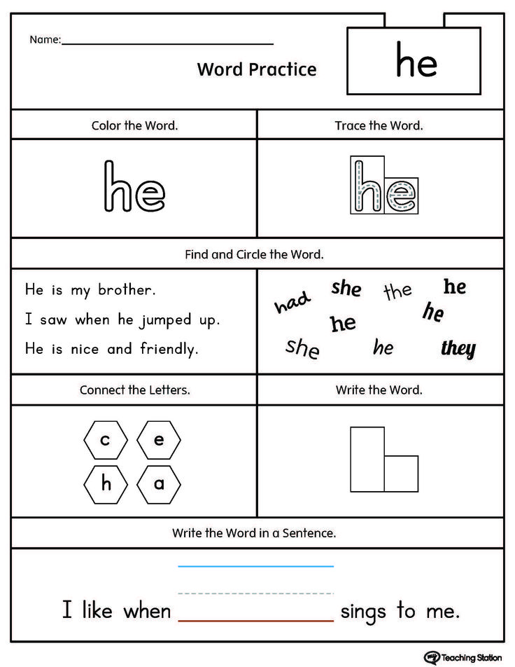 Gemütlich Kindergarten Gereimten Arbeitsblätter Ausschneiden Und ...