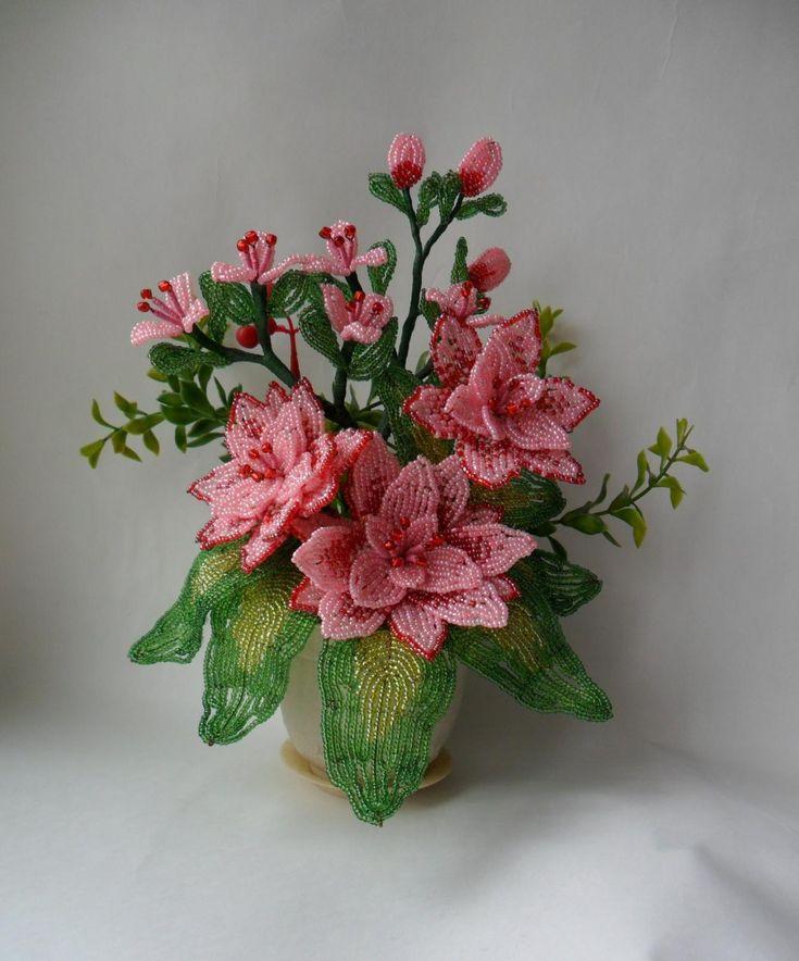 готова цветы из бисера композиции и букеты фото оставляет яйца