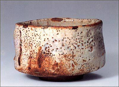 志野茶碗 銘 広沢 重要文化財