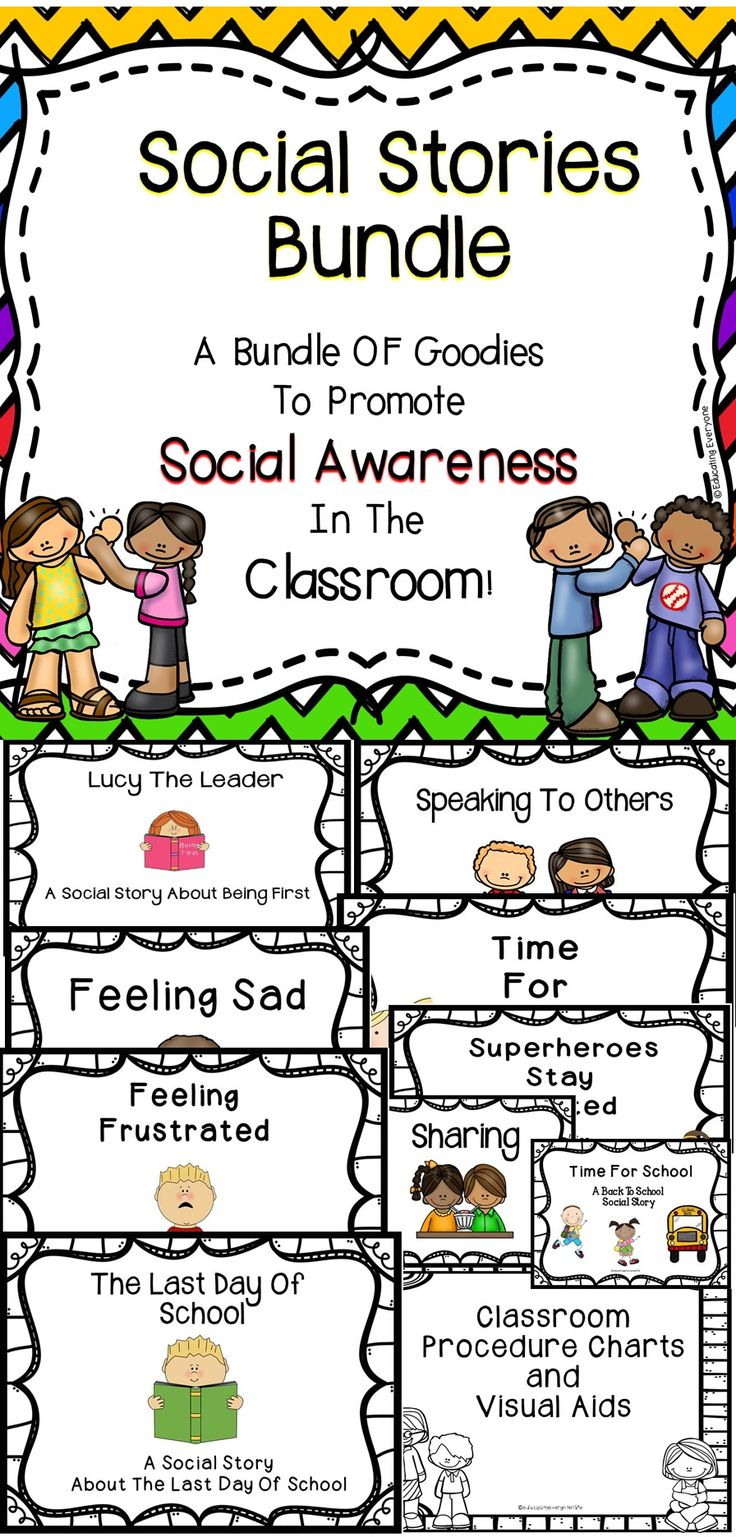 Social Stories Bundle - This collection of social stories is a great tool for the classroom. These social stories will teach students appropriate social behaviors. This bundle includes visual-aids!
