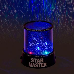 Ночник-проектор звёздного неба «STAR MASTER»