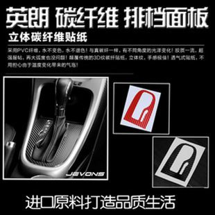 Find More Stickers Information about Modified decorative For Buick Excelle XT GT…