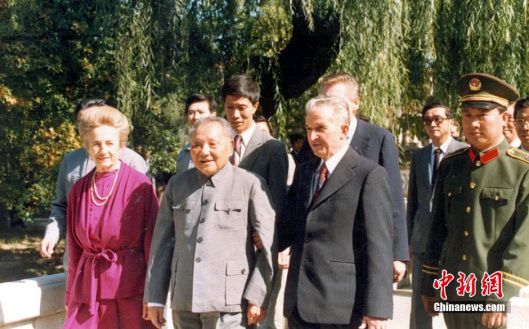 Deng Xiaoping China Nicolae Ceausescu