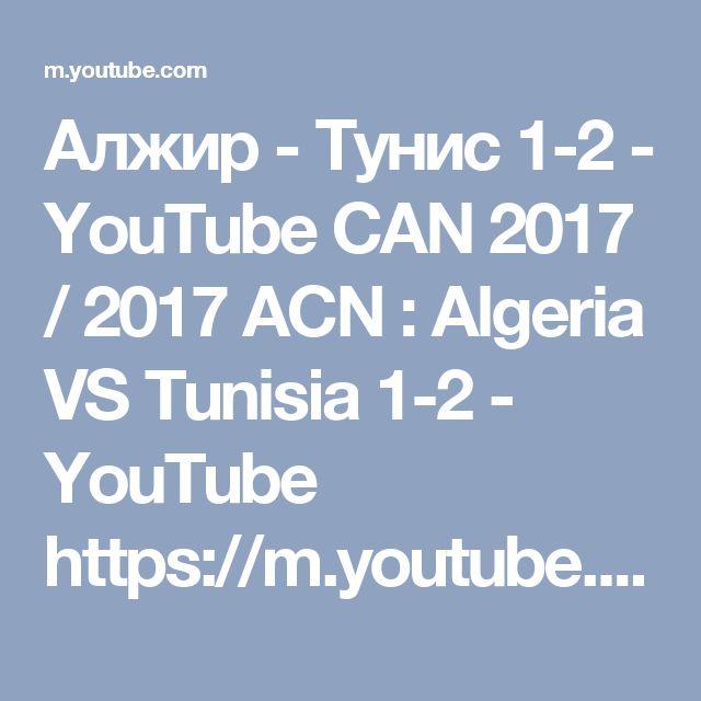 Gateaux algerien youtub
