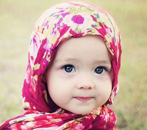 17 Best Images About Babies And Hijabs On Pinterest