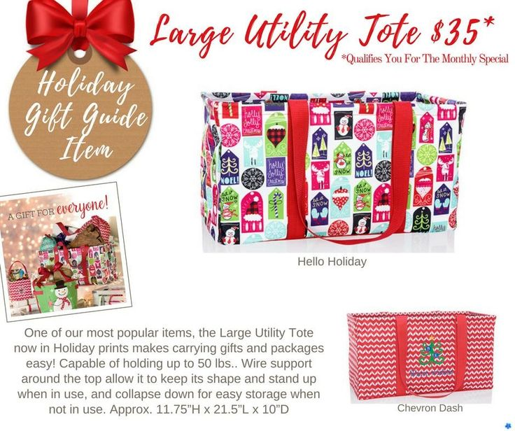 Large Utility Tote from Thirty-One Holiday Gift Guide 2017 #ThirtyOne #TOTEallyAddicted www.TOTEallyAddicted.com #ThirtyOneHolidayGiftGuide #LargeUtilityTote #LUT