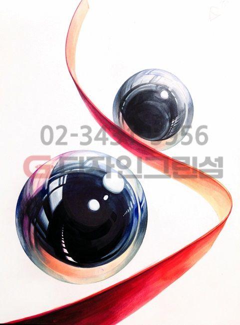 02. 금속질감 구 그리기/기초디자인 정물 개체과정작은 그린섬미술학원 : 네이버 블로그
