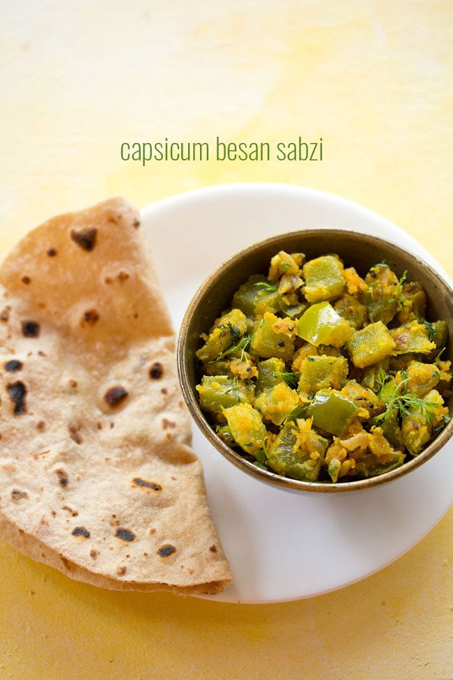 capsicum besan sabzi recipe- simple yet tasty recipe of a sabzi or bhaji made with capsicum (green bell peppers) and besan (gram flour) #side #maharashtrian