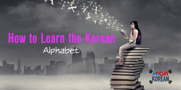 how to learn korean alphabet fast