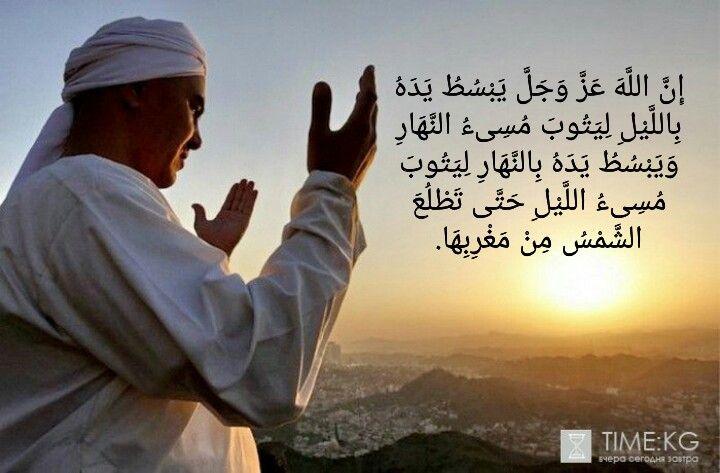 أشهد أن لا إله إلا الله وحده لا شريك له وأشهد أن محمدا عبده ورسوله
