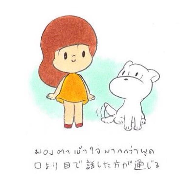Mamuang #wisut #thai #cartoonist