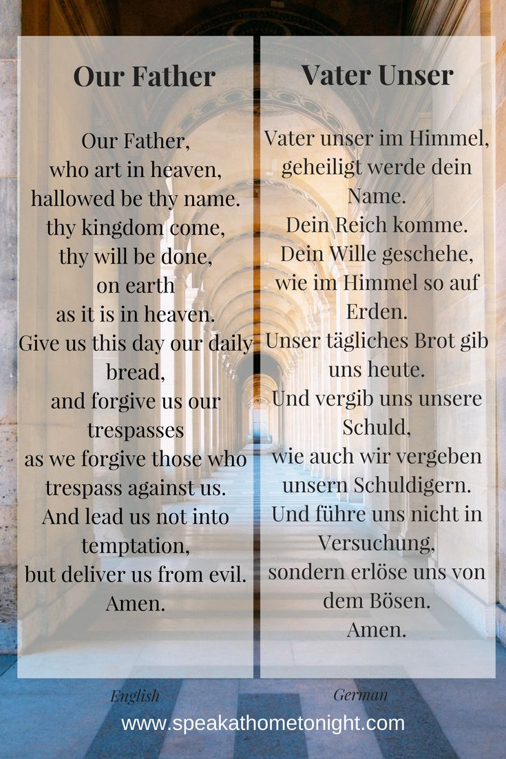 Our Father in German | Vater Unser auf Englisch | How to Pray in German | German Prayers