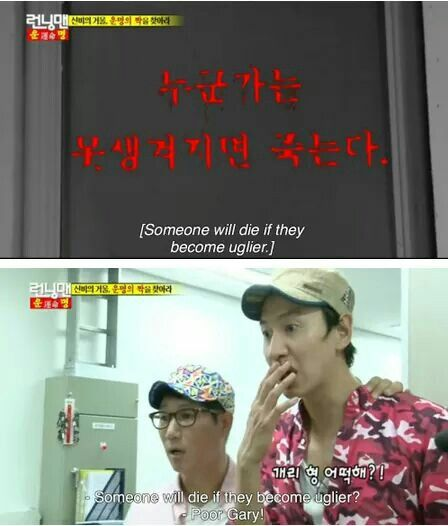 Running Man i hate how there always saying that gary is ugly!! Well.......he kinda is but i still love him!!