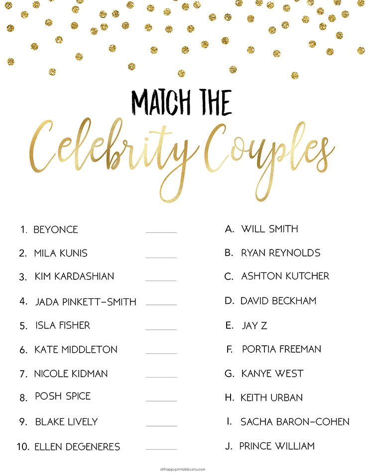 printable celebrity couples bridal shower game in gold confetti bridalshowergames bridalshowerideas bacheloretteparty