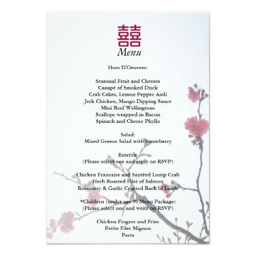 Spring Wedding Menu Welcoming Spring Double Happiness Sakura Menu Card