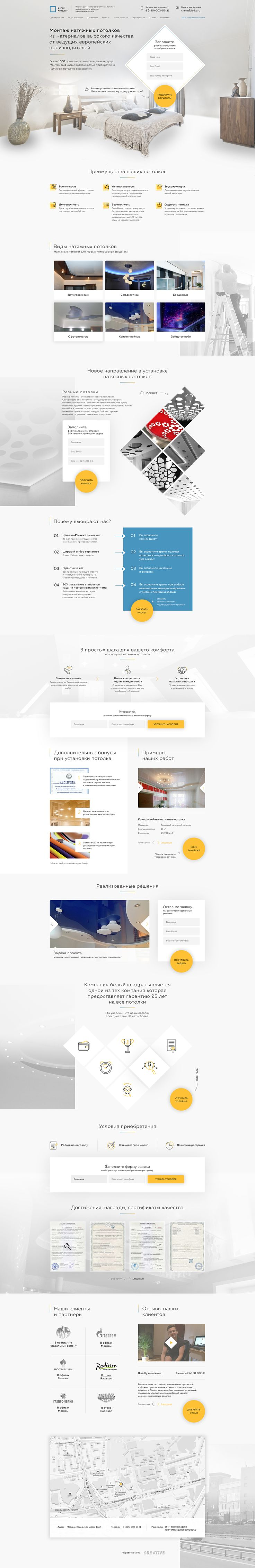 Landing Page - Stretch ceiling on Behance