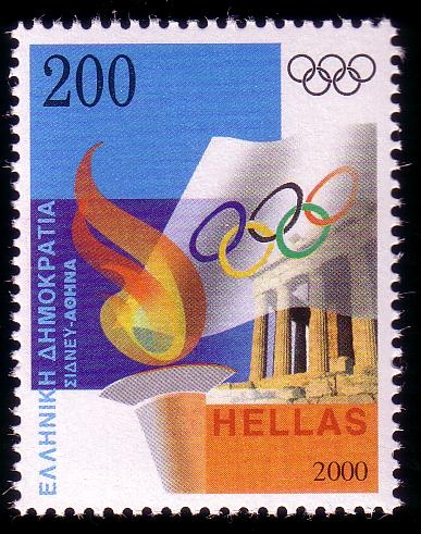 Stamp from Greece | Sydney 2000, Olympic Games