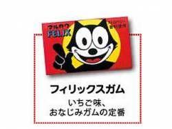俺「コレ1万円、崩してくれや」店員「お客様すいません、当店両替の方はうんたら」俺「ほーん」10円ガム スッ