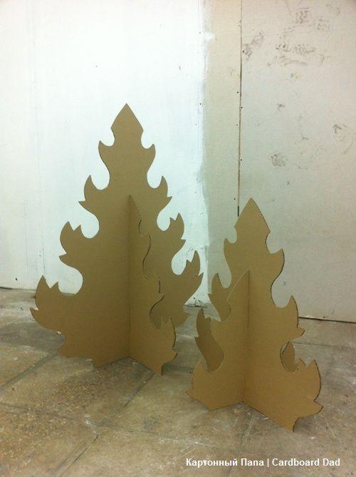 Cardboard trees 3