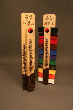 Songahm Taekwondo Pine Tree belt rack display - JEJA