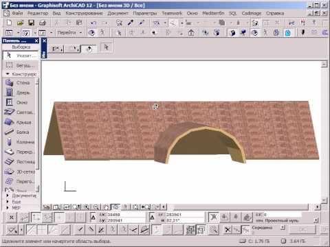 book access 2003 programmieren professionelle anwendungsentwicklung