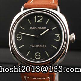 ショパールコピーhttp://nsakuras-777.com/Chopard-watches.html