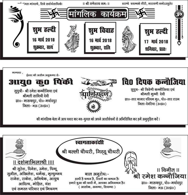 download free 2033 fonts hindi english urdu in 2020