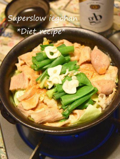 とり野菜みそで簡単「モツ鍋」飲みたいときにすぐできる絶品鍋。 by ...
