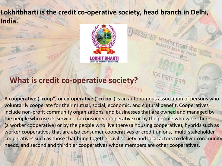 Lokhit bharti is the delhi based credit co-operative society issues all type of loans and provide the financial services to help the society.