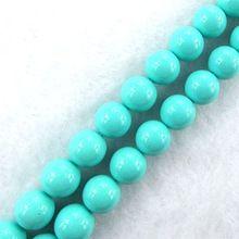 """Venta al por mayor 4 - 12 mm 15 """" por línea azul concha de perla de los granos brillantes granos flojos redondos fabricación de joyas moda regalo de navidad(China (Mainland))"""