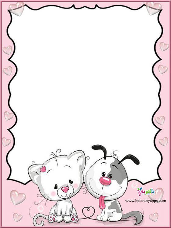 تصميم اطارات اطفال للكتابة اشكال روعة مفرغة للكتابة 2020 براويز للكتابة عليها بالعربي نتعلم Cartoon Template Page Borders Design Frame Border Design