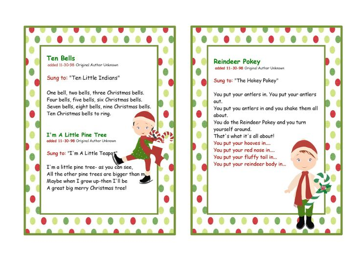 Preschool Printables; Chrsitmas kids songs, cute