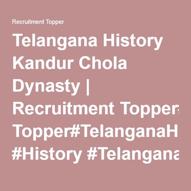 Telangana History Kandur Chola Dynasty   Recruitment Topper#TelanganaHistory #History #TelanganaHistoryBook #TelanganaHistoryPDF #TelanganaHistoryInTelugu #TelanganaCharitra