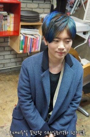 Punkshalom,Blue color dyeing,bleach,tintcolor,punk hair style