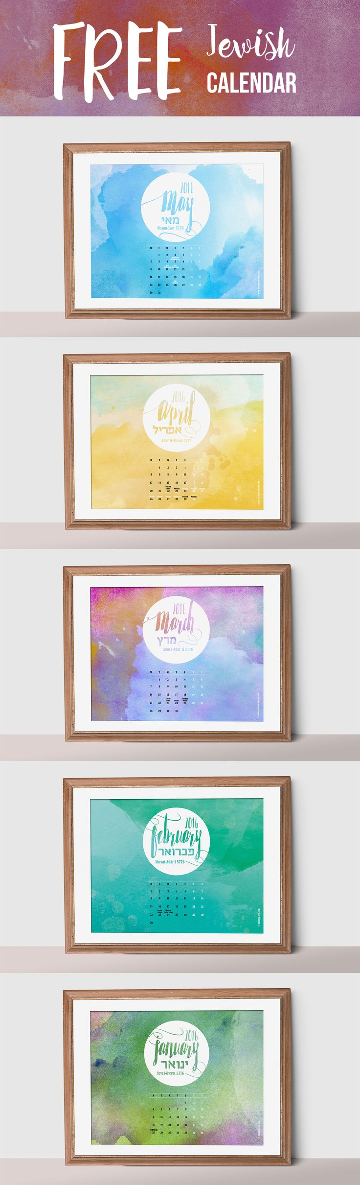 Download a monthly Jewish Calendar including the Jewish Holidays. Free Download, Printable, by Isralove, Watercolor theme, Tishrey, Cheshwan, Shevat, Adar. Nisan, Iyar, Elul, Aw, Lunar calendar, free frame, home decor, Jewish gifts