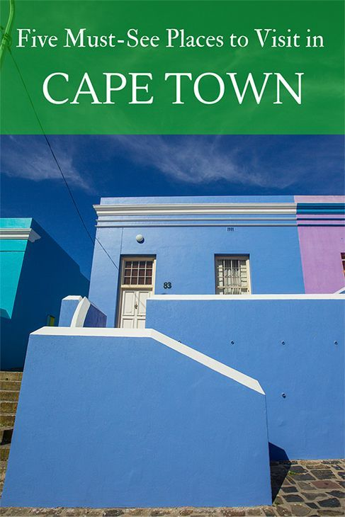 A list of my favourite places to visit in Cape Town - useful for travellers with just a few days to spend in South Africa's Mother City.