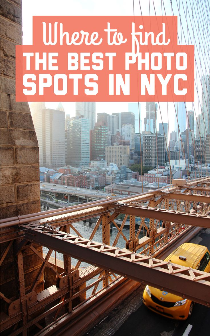 Where to find the best photo spots in NYC! / A Globe Well Travelled