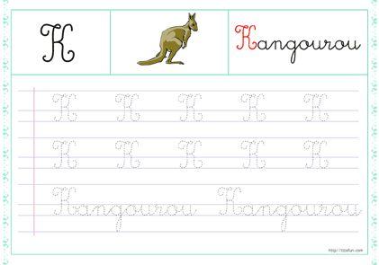 PDF Apprendre à Écrire Alphabet Majuscule cursive à renforcer, pour s'exercer à l'écriture des lettres Majuscules cursive. Feuille d'écriture à imprimer gratuit