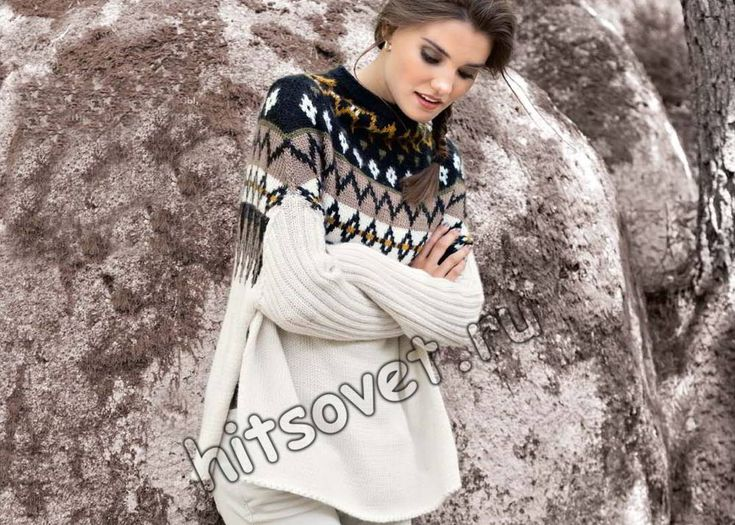 Пуловер с жаккардовой кокеткой, фото.